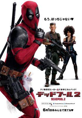 Deadpool 2's Poster