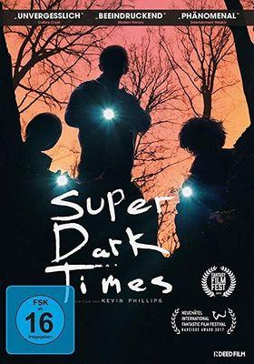 『ぼくらと、ぼくらの闇』のポスター