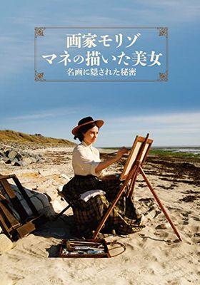 Berthe Morisot's Poster