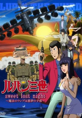 Lupin the Third: Sweet Lost Night's Poster