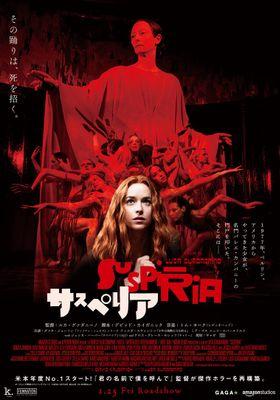 Suspiria's Poster