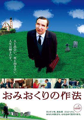 Still Life's Poster