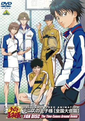 The Prince of Tennis OVA National Convention Final's Poster