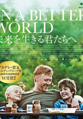 In a Better World's Poster