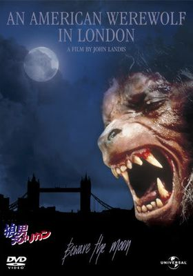 An American Werewolf in London's Poster