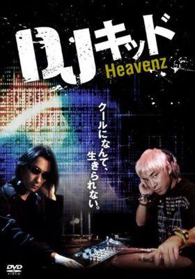 Heavenz's Poster