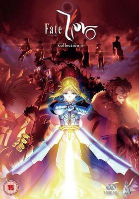 Fate/Zero Season 1's Poster