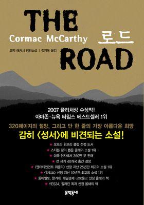 로드's Poster