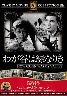 How Green Was My Valley's Poster