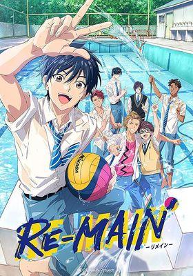 『RE-MAIN』のポスター