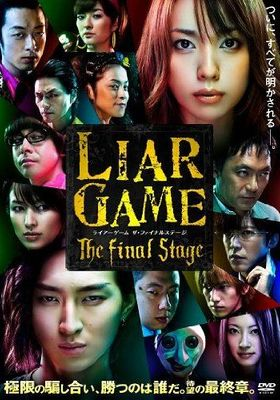 Liar Game: The Final Stage's Poster