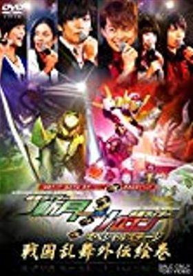 Gaim Gaiden - Kamen Rider Baron's Poster