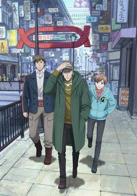 『歌舞伎町シャーロック』のポスター