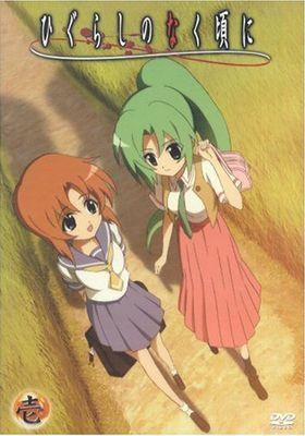 Higurashi When They Cry Season 1's Poster