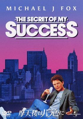 The Secret of My Success's Poster