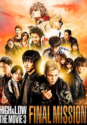 High & Low The Movie 3 Final Mission's Poster