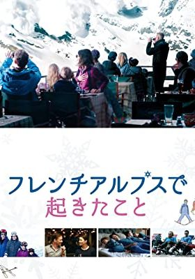 Force Majeure's Poster