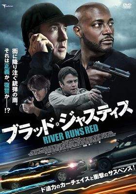 River Runs Red's Poster