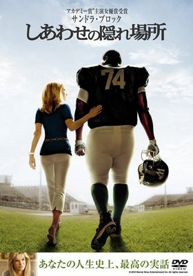 The Blind Side's Poster