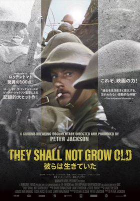 They Shall Not Grow Old's Poster