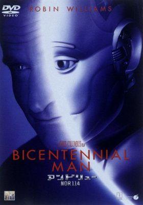 Bicentennial Man's Poster