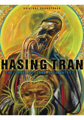 Chasing Trane: The John Coltrane Documentary's Poster