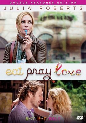 Eat Pray Love's Poster