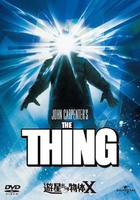 The Thing's Poster
