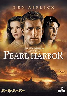 Pearl Harbor's Poster