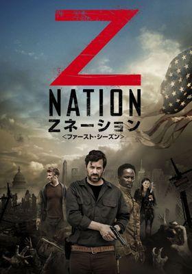 Z Nation Season 1's Poster