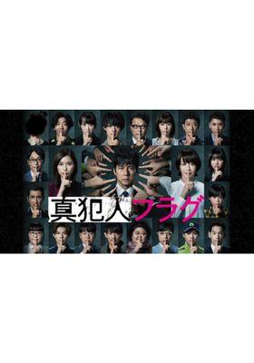 Shinhannin Flag 's Poster