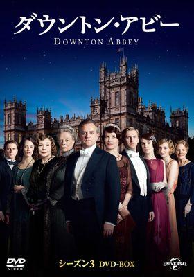 Downton Abbey Season 3's Poster