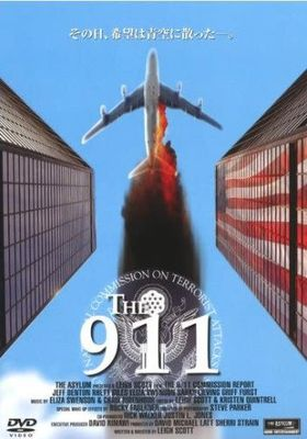 THE 9/11COMMISSION REPORT's Poster