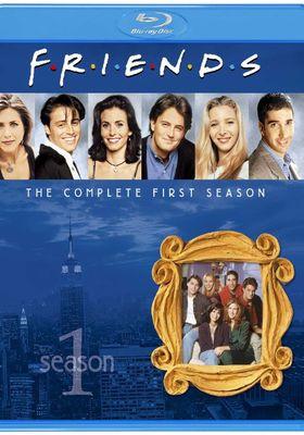 프렌즈 시즌 1의 포스터