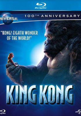 King Kong's Poster
