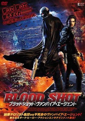 Blood Shot's Poster
