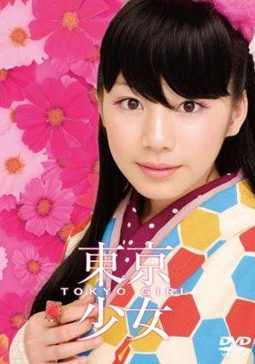 Tokyo Girl's Poster