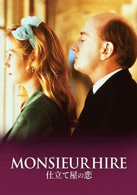 Monsieur Hire's Poster