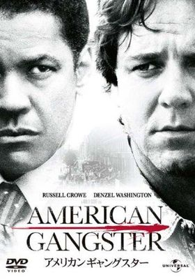 American Gangster's Poster