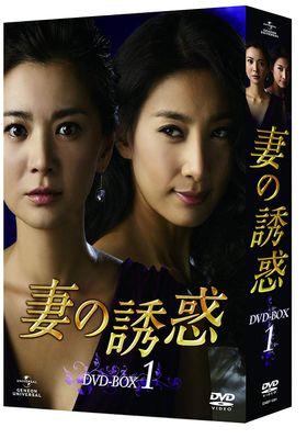『妻の誘惑』のポスター
