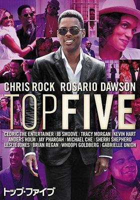 Top Five's Poster