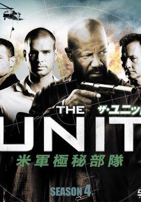 The Unit Season 4's Poster