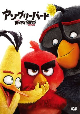 The Angry Birds Movie's Poster