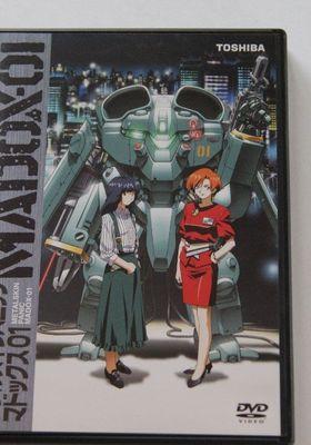 メタルスキンパニックMADOX의 포스터
