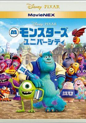 Monsters University's Poster