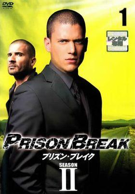『プリズン・ブレイク シーズン2』のポスター