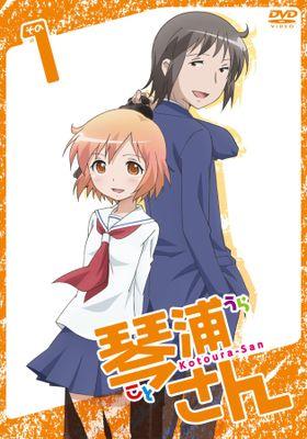 「琴浦さん」 's Poster