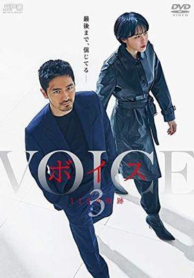 Voice season3's Poster