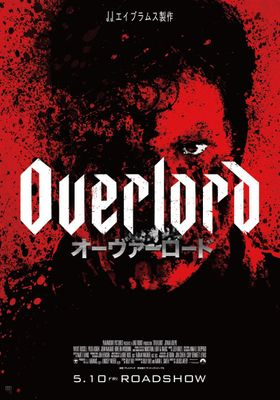 Overlord's Poster