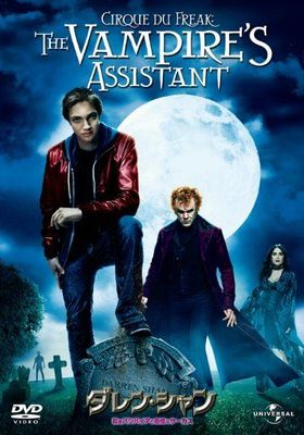 Cirque du Freak: The Vampire's Assistant's Poster